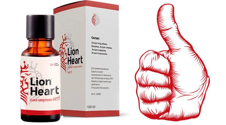 LionHeart при гипертонии