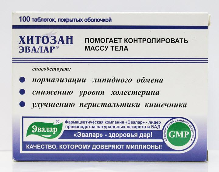 Хитозан Эвалар