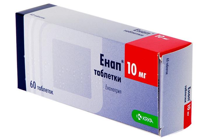 Энап 10 мг n60 табл купить в москве: цена и отзывы, инструкция.