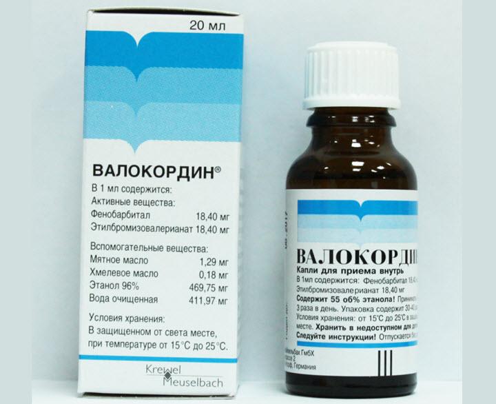 Препарат Валокардин