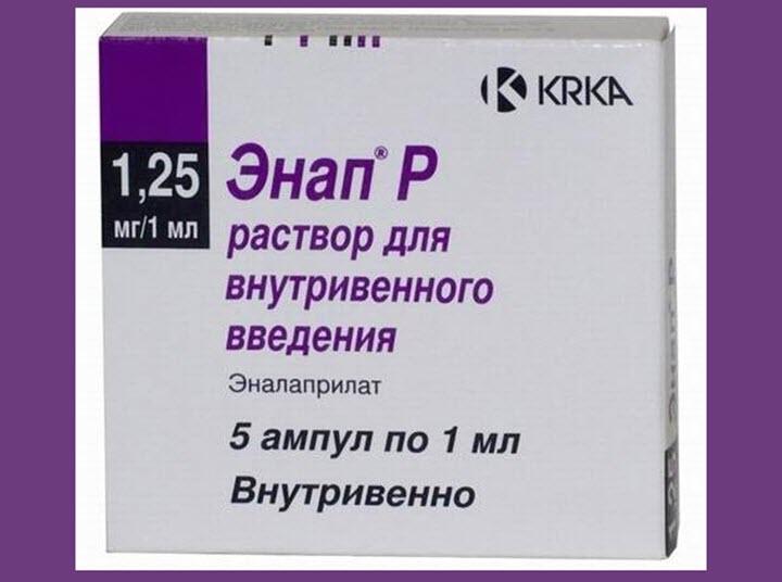 Энап для инъекций