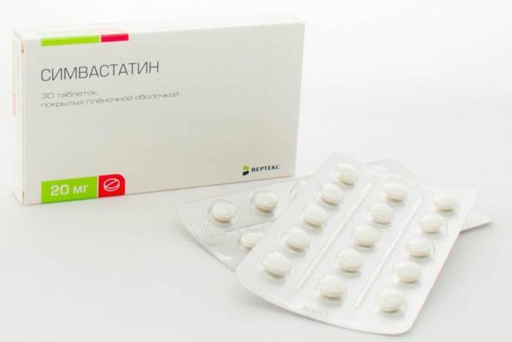 Таблетки Сивмастина