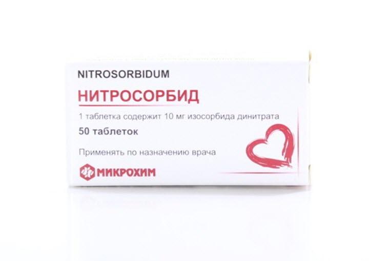 Лекарственный препарат нитросорбид