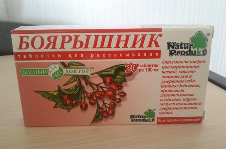 Таблетки боярышника