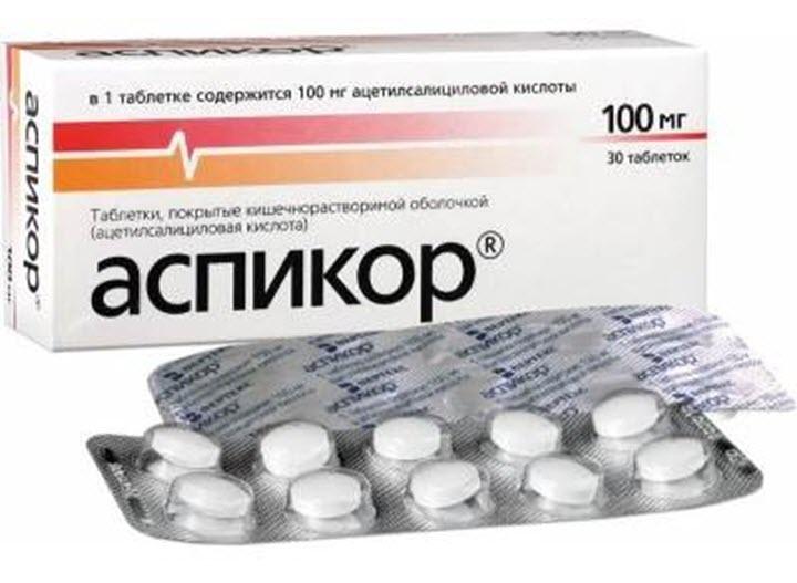 Аспикор инструкция по применению цена