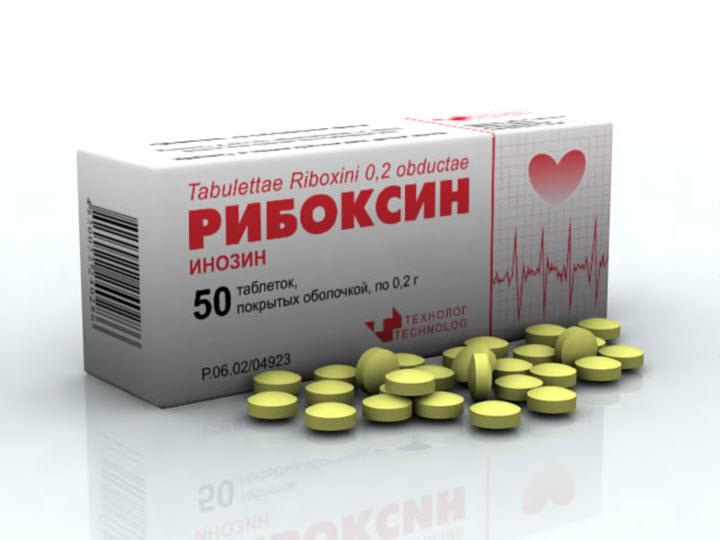 Рибоксин в таблетках