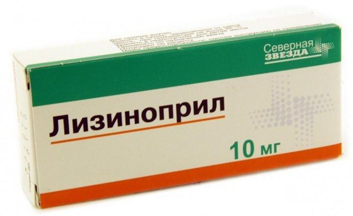 Препарат Лизиноприл