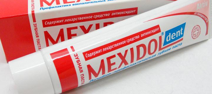 Мексидол в стоматологии