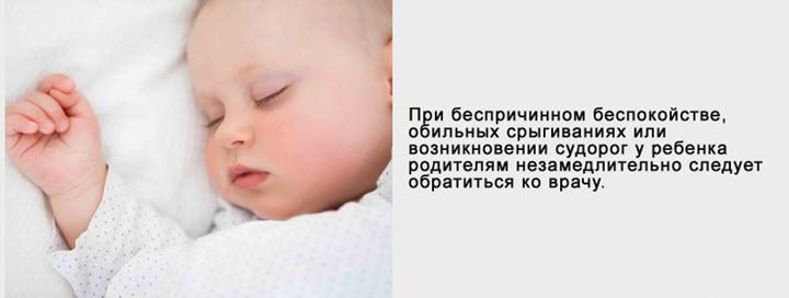 Признаки внучерепной гипертензии