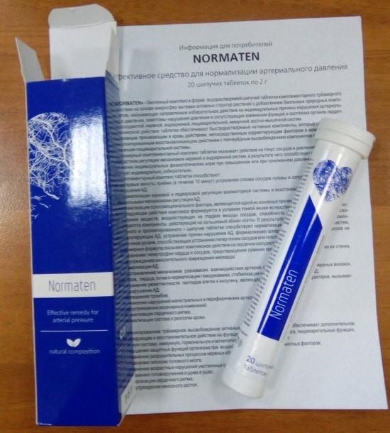 Упаковка препарата Норматен