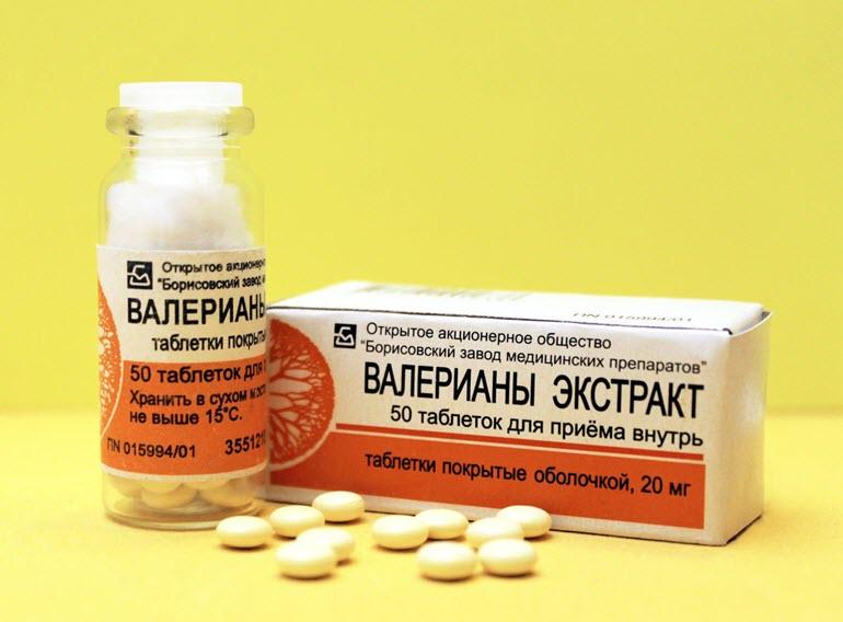 Таблетки валерианы